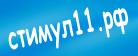 стимул11.рф  - дом быта, цокольный этаж, улица Первомайская 72, город Сыктывкар, республика Коми
